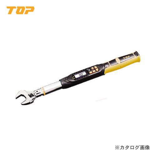 トップ工業 TOP モンキ形デジタルトルクレンチ DH135-15BN