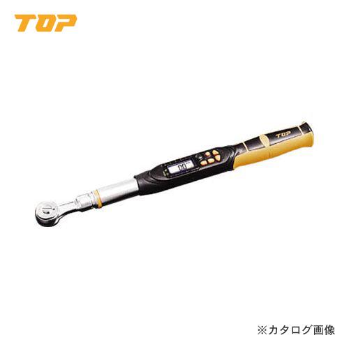 トップ工業 TOP ラチェット形デジタルトルクレンチ DRH135-15BN