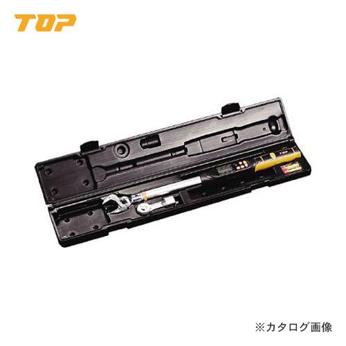 トップ工業 TOP モンキ形/ラチェット形デジタルトルクレンチセット DS200-18BN