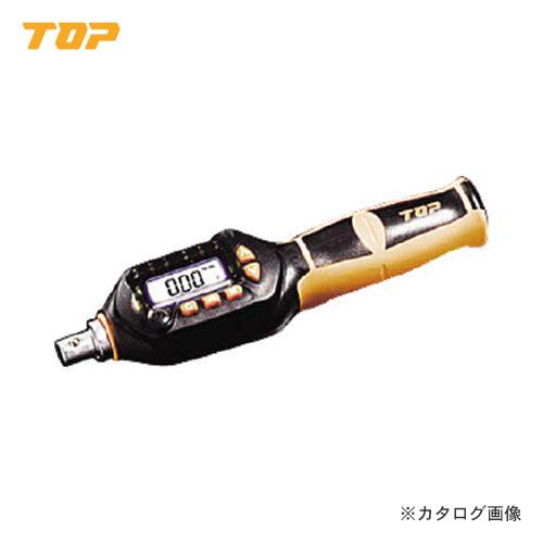 トップ工業 TOP ヘッド交換式デジタルトルクハンドル DT060-12BN
