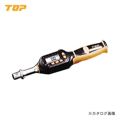 トップ工業 TOP ヘッド交換式デジタルトルクハンドル DT085-15BN