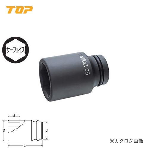 """トップ工業 TOP 1""""インパクト用ディープソケット(差込角25.4mm) PT-855L"""