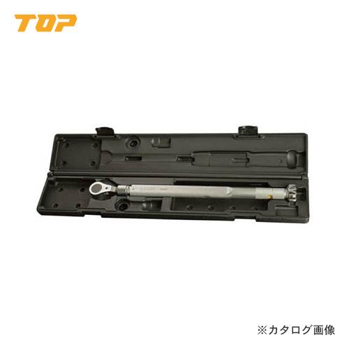 トップ工業 TOP ラチェットN形トルクレンチ(ケース付) RH-180NTK-N