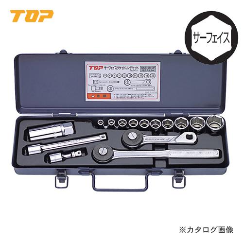 トップ工業 TOP ソケットレンチセット SSS-310F