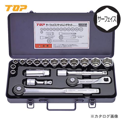 トップ工業 TOP ソケットレンチセット SSS-413F