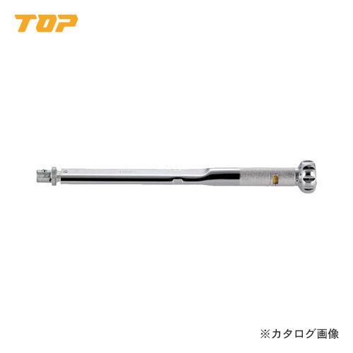 トップ工業 TOP プリセット形トルクハンドル(ケース付) T-45NTK