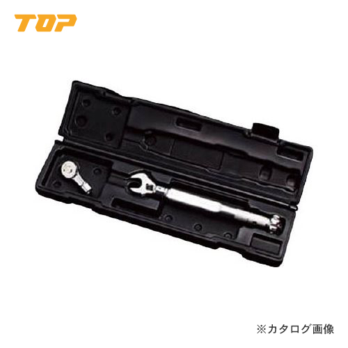 トップ工業 TOP モンキ形/ラチェット形トルクレンチセット(ケース付) TS-100NTK