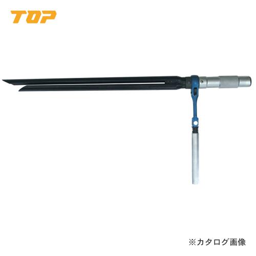 トップ工業 TOP ボイド管ラチェット VR-450