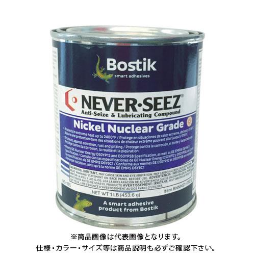 ネバーシーズ スぺシャル原子力グレード 454G NG-165