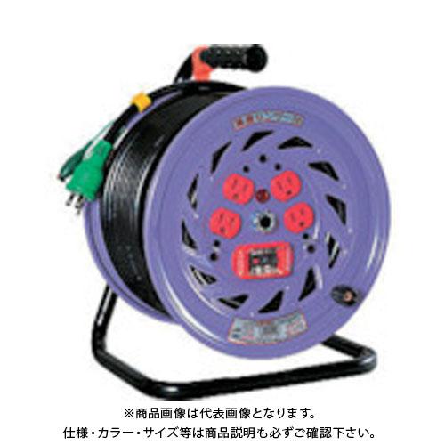 日動 電工ドラム 標準型100Vドラム アース過負荷漏電しゃ断器付 30m NF-EK34