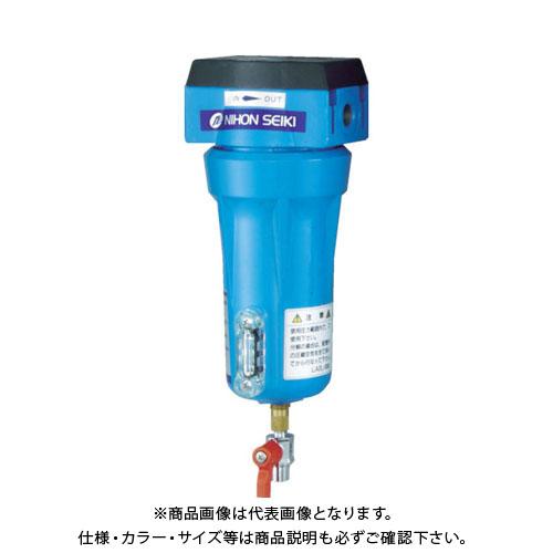 日本精器 高性能エアフィルタ15A3ミクロン(ドレンコック付) NI-CN2-15A-DL-DV