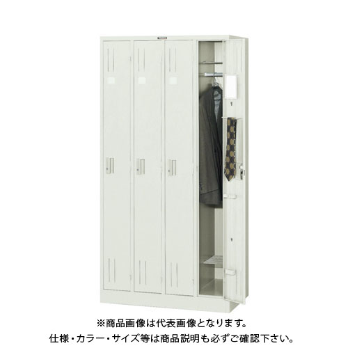 【個別送料2000円】【直送品】 TRUSCO スタンダードロッカー 4人用 900X515XH1790 NL47