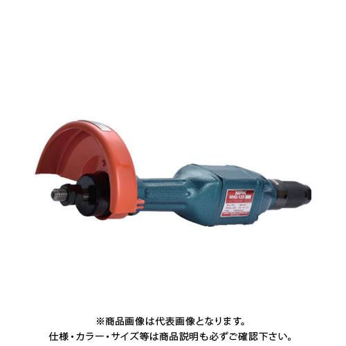 NPK ストレートグラインダ 平型砥石 125mm用 10077 NHG-125