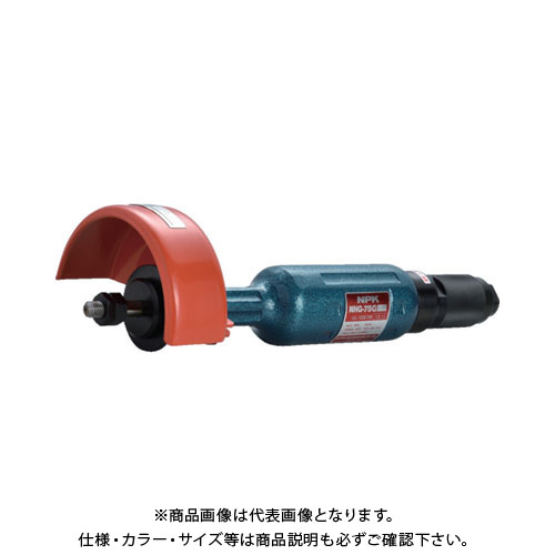 NPK CNSグラインダ 75mm用 10074 NHG-75G