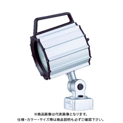日機 防水型LEDスポットライト 12W AC100~120V NLSS20C-AC(2M+P)