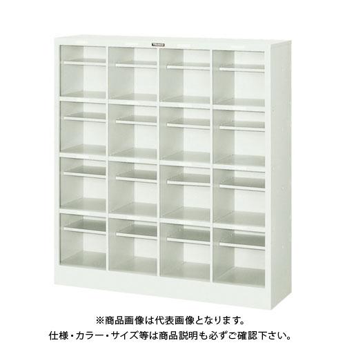 【個別送料2000円】【直送品】 TRUSCO オープンシューズケース 16人用 1006X300XH1100 NPS16