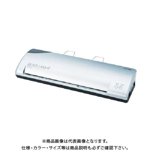 ナカバヤシ クイックラミ4 A3 NQL-201A3S