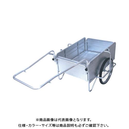 【運賃見積り】【直送品】 昭和 アルミ折畳みリヤカー NS8-A2S