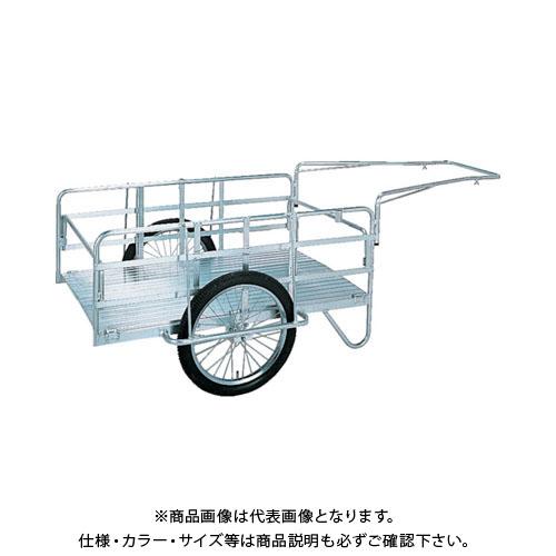 【運賃見積り】【直送品】 昭和 アルミ折畳みリヤカー NS8-A1S
