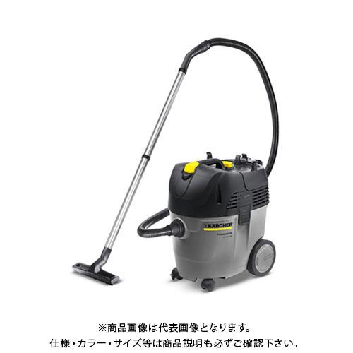 ケルヒャー 業務用乾湿両用クリーナー NT 35/1 AP G