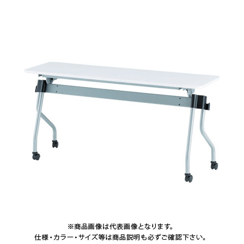 【直送品】 TOKIO 天板跳上式並行スタックテーブル NTA-N1545-W