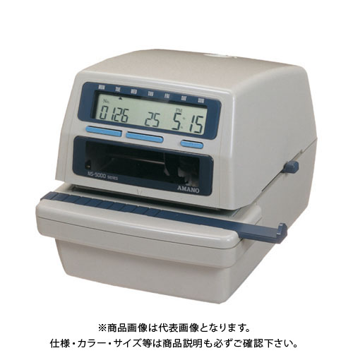 【直送品】アマノ 電子タイムスタンプ NS5000