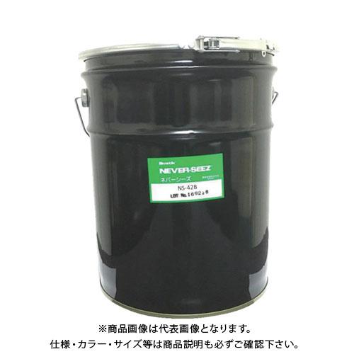 【直送品】ネバーシーズ 標準グレード 19.07KG NS-42B