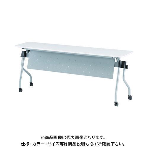 【直送品】 TOKIO 天板跳上式並行スタックテーブル(パネル付) NTA-N1560P-W