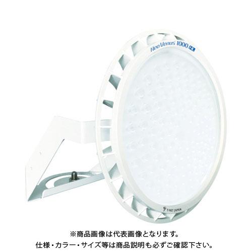 【直送品】T-NET NT1000 投光器型 レンズ可変仕様 電源外付 30° 昼白色 NT1000N-LS-FA30