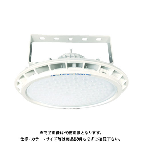 【直送品】T-NET NT1000 直付け型 レンズ可変仕様 電源外付 30° 昼白色 NT1000N-LS-FB30