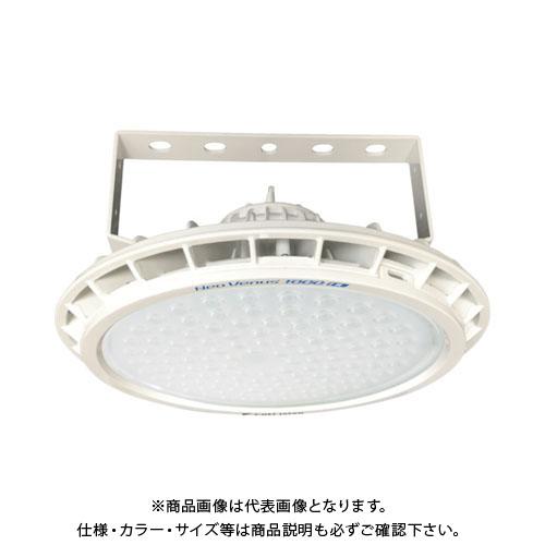 【直送品】T-NET NT1000 直付け型 レンズ可変仕様 電源外付 90° 昼白色 NT1000N-LS-FB90