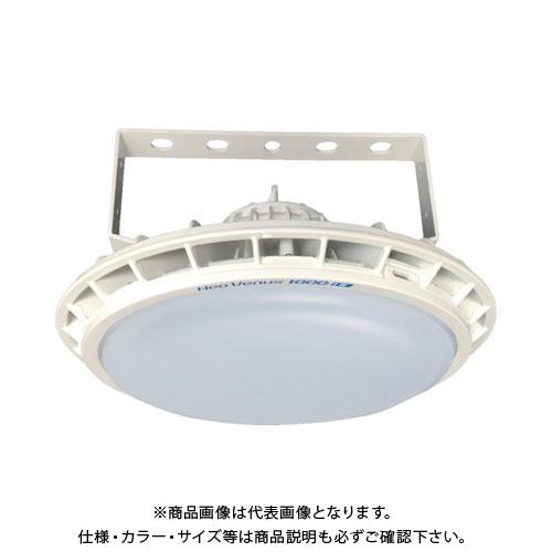 【直送品】T-NET NT1000 直付け型 レンズ可変 電源外付 HAGOROMO 昼白 NT1000N-LS-FBH