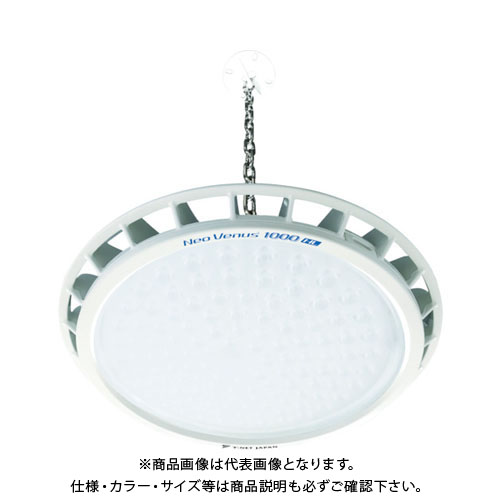 【直送品】T-NET NT1000 吊下げ型 レンズ可変仕様 電源外付 30° 昼白色 NT1000N-LS-H30