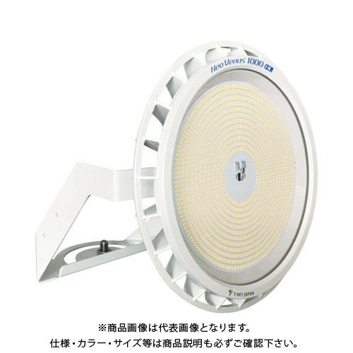 【直送品】T-NET NT1000 投光器型(Aタイプ)ミドル 電源外付 クリアカバー昼白 NT1000N-MS-FAC