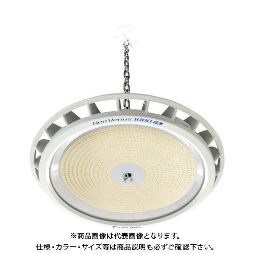 【直送品】 T-NET NT1000 吊下げ型 ミドルレンジ 電源外付 クリアカバー 昼白色 NT1000N-MS-HC