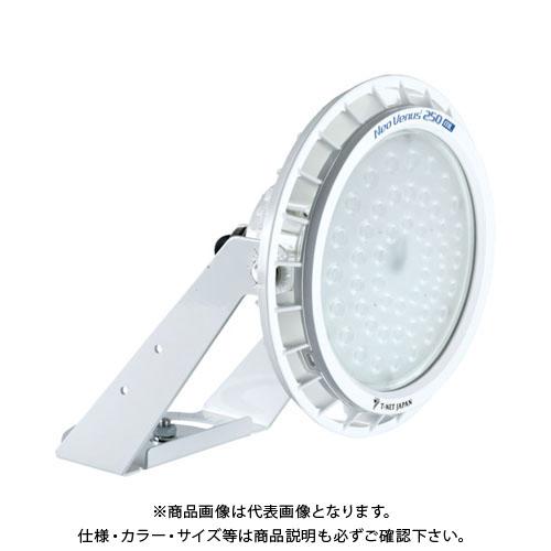 【直送品】T-NET NT250 投光器型 レンズ可変仕様 電源外付 30° 昼白色 NT250N-LS-FA30