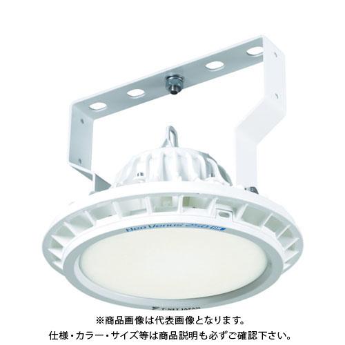 【直送品】T-NET NT250 直付け型 レンズ可変 電源外付 フロストカバー 昼白色 NT250N-LS-FBF
