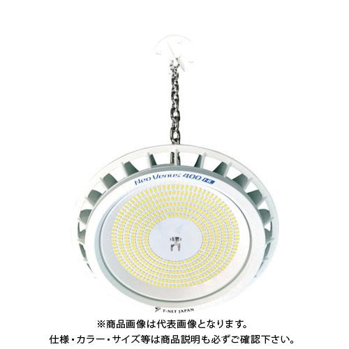 T-NET NT400 吊下げ型 ミドルレンジ 電源外付 クリアカバー 昼白色 NT400N-MS-HC
