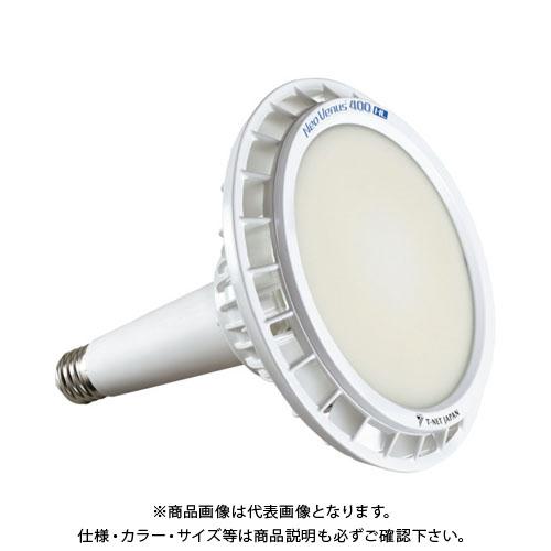 T-NET NT400 ソケット型 ミドルレンジ 電源外付 フロストカバー 昼白 NT400N-MS-SF