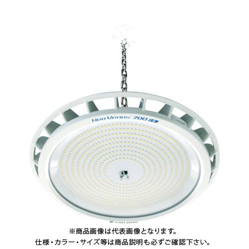 【直送品】T-NET NT700 吊下げ型 レンズ可変仕様 電源外付 クリアカバー 昼白色 NT700N-LS-HC