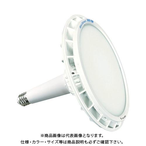 【直送品】T-NET NT700 ソケット型 レンズ可変 電源外付 フロストカバー 昼白色 NT700N-LS-SF