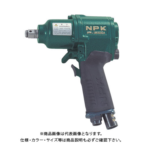 NPK インパクトレンチ 軽量型 25353 NW-1600SA