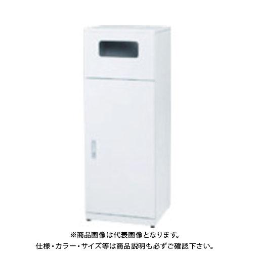 【直送品】 ぶんぶく リサイクルステーション 一般ゴミ用 OSE-R-1