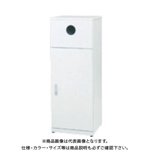 【直送品】 ぶんぶく リサイクルステーション ビン・缶・ペットボトル用 OSE-R-2