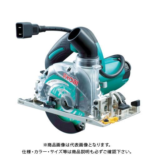 【直送品】リョービ RYOBI 電子集じん丸ノコ 125mm NW-422ED