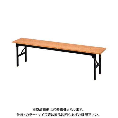 【運賃見積り】【直送品】 アイリスチトセ 折りたたみ木製合板ベンチ 1800X300X430 OCOB-1830