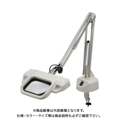 【直送品】オーツカ 照明拡大鏡 オーライト3 3.5XARコート O-LIGHT3 3.5XAR