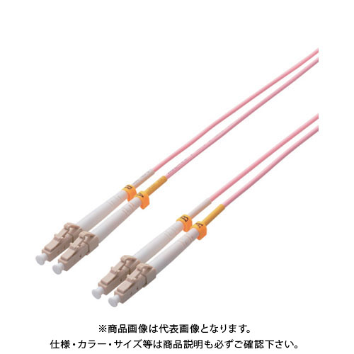 エレコム 光ファイバーケーブル マルチモード 10G LC-LC 3m OC-LCLC5OM3/3