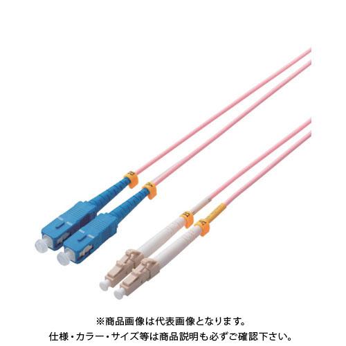 エレコム 光ファイバーケーブル マルチモード 10G LC-SC 1m OC-LCSC5OM3/1