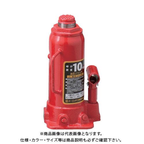 【8月1日限定!Wエントリーでポイント14倍!】OH 油圧ジャッキ 10T OJ-10T